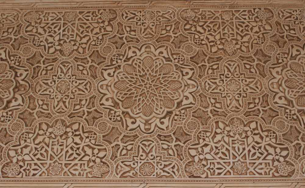 engraving detail in the Alhambra Granada Spain