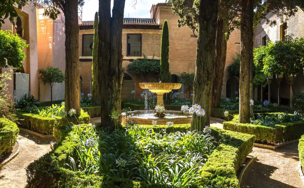 Daraxa's Garden in the Nasrid Palace Alhambra Granada Spain