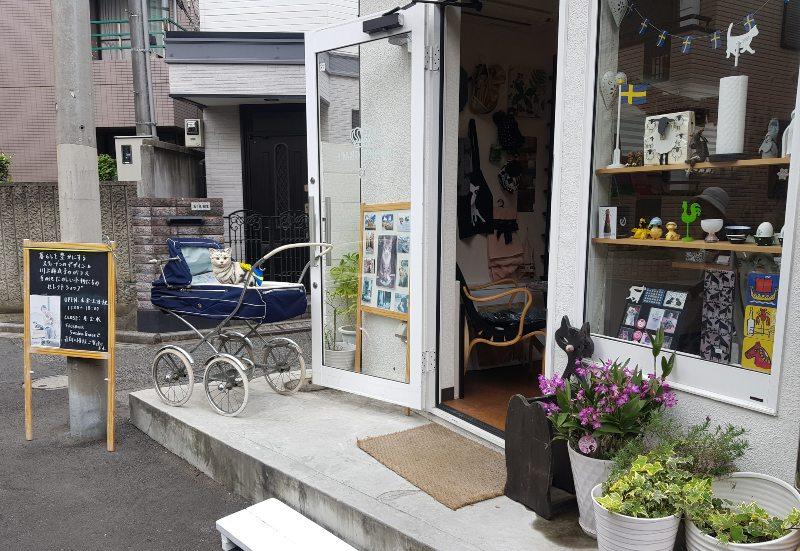 Shop in suburban tokyo