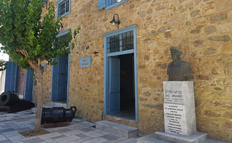 Nafplio War Museum Pelopennese