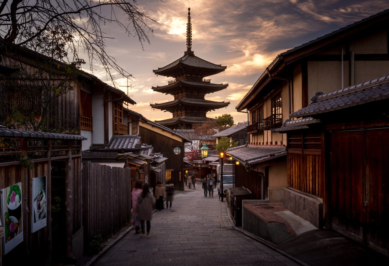 Two Days in Kyoto - An itinerary and tips for a first visit.